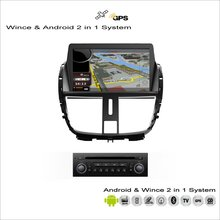 For Peugeot 207 / 206+ 2009~2013 - Car Android Multimedia Radio CD DVD Player GPS Navi Map Navigation Audio Video Stereo S