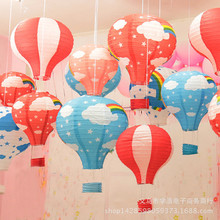 200Pcs 30cm multicolor Paper Chinese wishing lantern hot air balloon Fire Sky lantern for Birthday Wedding Party color(China)