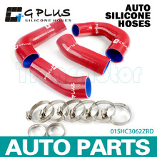 Gplus Fit For Porsche 911 997 Turbo Silicone Radiator Boost Hose Kit