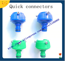 Free Shipping +5Pcs +Lot+ Quick Connector for 2014 Hot Selling Expandable Garden Hose/Pocket Hose(China)
