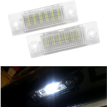 2pcs X FOR VW Touran for Skoda Superb 02-08 for VW Caddy 04~for Passat B5 LED Number License Plate light Lamp no error
