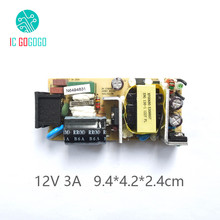 AC-DC 12V 3A Switching Power Supply Circuit Board DC Voltage Regulator Module For Monitor LED Lights 3000MA 9.4*4.2*2.4cm SMPS
