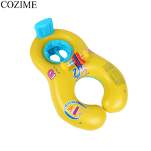 COZIME Inflatable Mother Baby Swim Float Ring Mother And Child Circle Baby Seat Chair Double Rings(China)