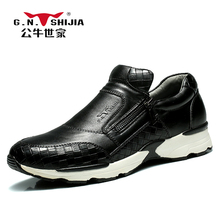 G.N.SHIJIA Classic Men's Outdoor Shoes Zipper Designed Convenient Casual Shoes Black Slip On Full Grain Leather Shoes 888311