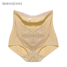 moonsjone shapers women intimates abdomen Shaper high waist Shapewear sexy beige hip shaper thin plus size  3XL 4XL 5XL S607