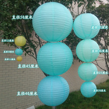 1pcs 10/15/20/25/30/35/40cm Chinese Round Paper Lanterns for Wedding Event Party Decoration Holiday Supplies Paper Ball