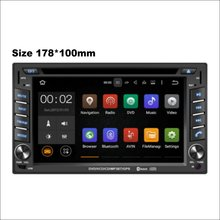 178*100mm Car Radio CD DVD Player AMP BT HD Touch TV Screen GPS Navi Navigation Audio Video Stereo Wince / Android System(China)