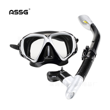 Best Snorkeling diving set kit Silicone Fog proof Mask Full dry Breathing tube Swim Spearfish(China)