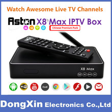 Aston X8 Max IPTV Box Chinese Premium Pack android box watch Hong kong Taiwan China tv channels hk drama upgrade of 9900HD 8800(China)