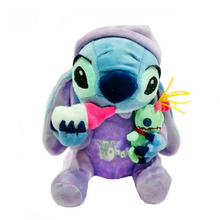 Lilo and Stitch Toy Pajamas Stitch Plush Doll Holding Feeding Bottle and Scrump 28cm Kids Toys for Children Gifts(China)