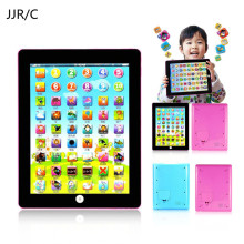 JJR/C Good Present Tablet Pad Computer For Kid Children Learning English Educational Toy Gift New Arrival