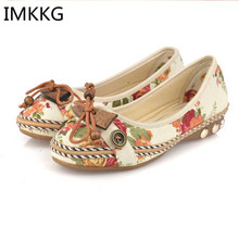 Plus size 40 Casual Flat Shoes Women Flats Handmade Beaded Loafers Zapatos Mujer Retro Ethnic Embroidered Shoes S207