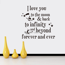 Ebay best selling ''I Love You To the MOON'' Removable Wall Stickers Beautiful Pattern Design Decal ZYVA-8261 21*21 ''(China)