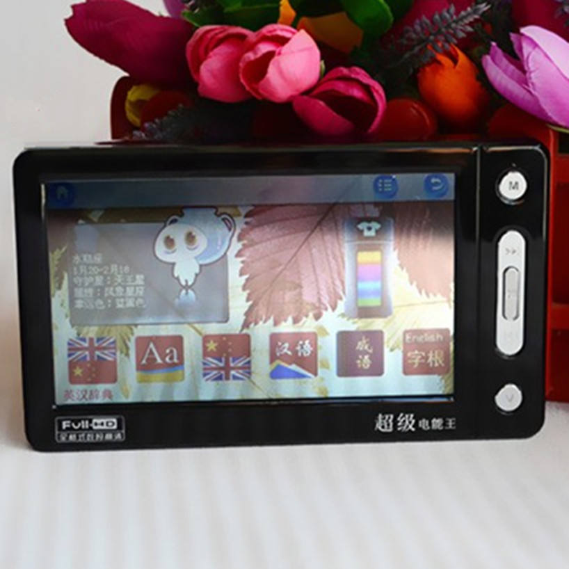 MP5 Player MP4 Music Player 8G 5 Inch Touch Screen Support TV Out Music Video Recording Picture Calculator E-dictionary (10)