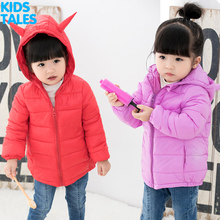 6M-5T Cheap Boys Down Coat Girls Children's Autumn Jackets Kids Next Girl Winter jacket Feather Clothes Fall Cotton Coats Enfant(China)