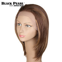 Black Pearl Short Brown Blonde Wigs For Black Women Short Pixie Cut Lace Front Human Hair Wigs Perruque Women's Fashion Wig(China)