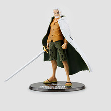 One Piece Figuarts Zero Silvers Rayleigh 17cm Model Toys Collectible Anime PVC Action Figure New in Box(China)