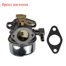 FOR TECUMSEH 640298 OH195SA OHSK70 5.5HP 7HP Snowblower Carburetor Carb Replace Lawn Mower Parts