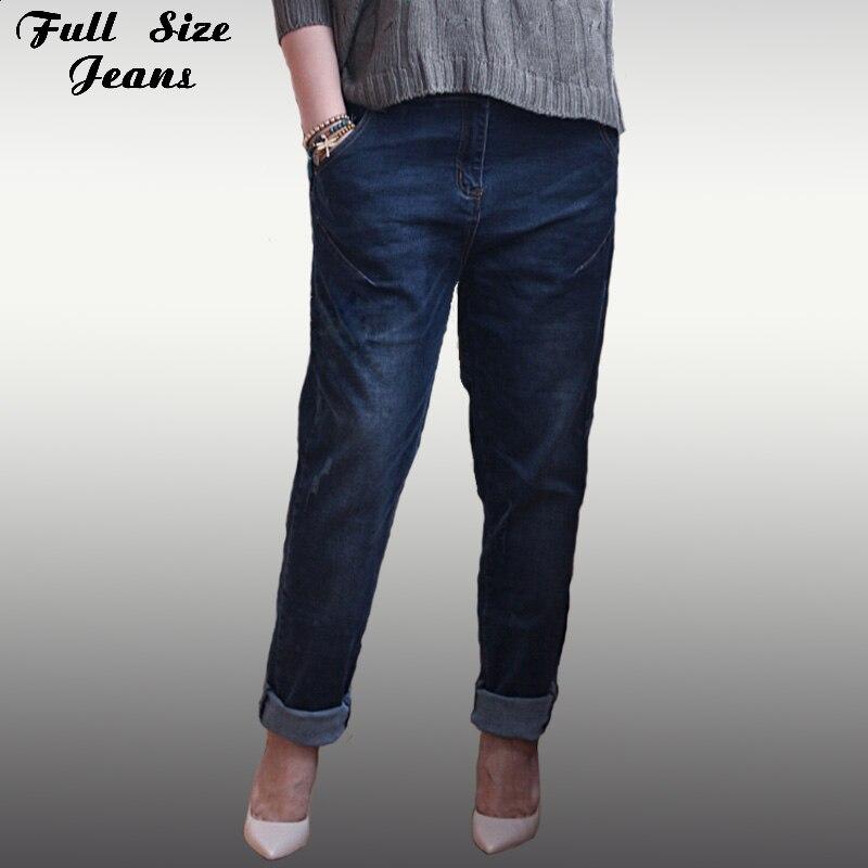 Vintage Retro Plus Size Harem Pants Boyfriend Baggy Hipster Distressed Black Jeans Denim Destroyed Trousers Female 4Xl 5Xl XxsОдежда и ак�е��уары<br><br><br>Aliexpress