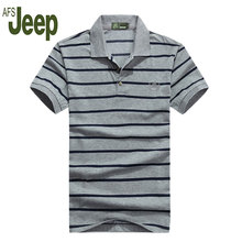 2016 fashion explosion models Summer AFS JEEP Battlefield Jeep men's short-sleeved polo shirt striped polo shirt big yards Men58