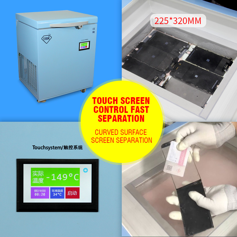 Frozen separator professional mass Freezing Machine TBK-598 for Samsung edge iPhone -150C LCD Touch Screen Separating Machine (5)