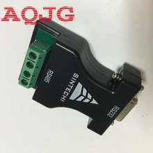 RS232 to RS485 adapter switch 232 turn 485 adaptor 485 communication adapter converter Wholesale AQJG