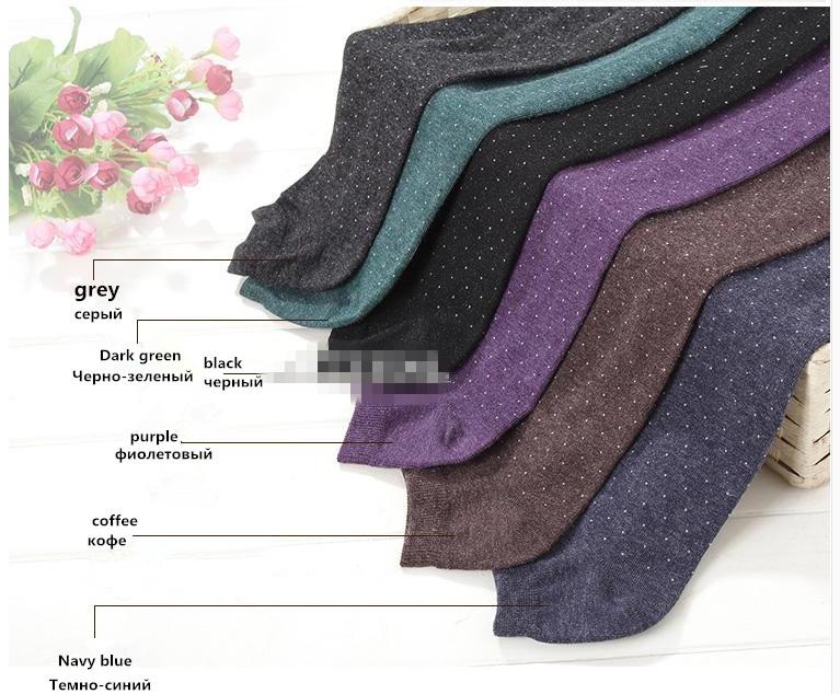 Women's Cotton Wool Leggings, Thicker Knitted, Sparkling Dot Design Autumn Legging 2