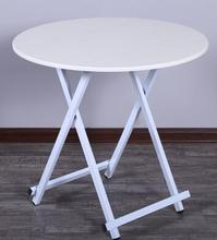 Household folding table multifunctional table for dinner. Folding table(China)