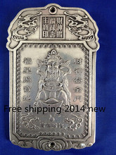 "136 g old Chinese ""wealth is"" Tibet silver bar thanka talisman+free shipping"
