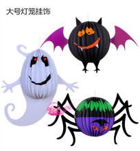 Free shipping,halloween party props decoration suppliers spider shape bat white ghost lantern retractable cylinder paper lantern