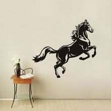 Horse Jumping Wall Sticker Removable Vinyl Decals Art Silhouette  Home Graphics Decor For Kids Rooms Decoration New Design
