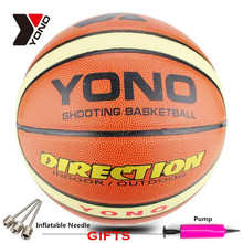 Official Size5 YONO Indoor Outdoor Basket Basketball Ball Training Game Equipment With Gift Of Ball Pump+Inflatable Mouth+Needle
