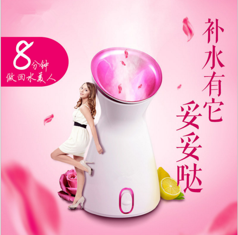 ITAS3319 Thermal spray steaming household water spray moisturizing facial steaming device machine nano ion humidifier<br>