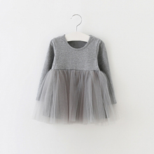Sun Moon Kids New Princess Dress 2017 Casual Kids Dresses For Girls Ball Gown Toddler Girl Clothing Children Clothes(China)