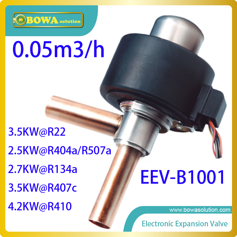 3.5KW Electronic Expansion Valve (EEV) suitable for kinds of small capacity equipment replace Danfoss Electronic Expansion Valve<br>