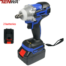TENWA Brushless Electric Wrench 21V 4500mAh Cordless Power Tool 2 Lithium Batteries 320N.m Torque Rechargeable Impact Wrench