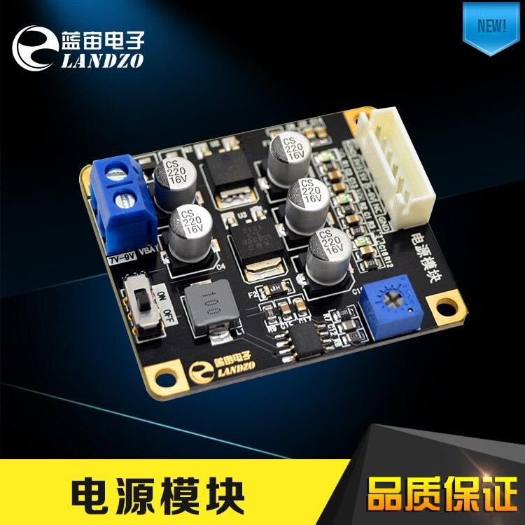 Multi output input power module 3.3V/5V/6V/12V and above of Carle intelligent vehicle<br>
