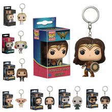Funko Pop Keychain Toy Wonder Women 2017 New Harry Potter Snape Dobby Vodemort Game of Thrones Vinyl Action Figures Juguetes