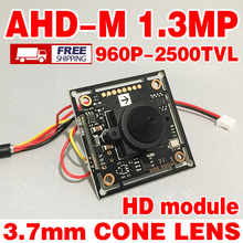 New Upgrade 960P AHD 2500TVL HD cctv board digital Finished Monito camera chip 3.7mm Cone lend+cable hidden surveillance product(China)