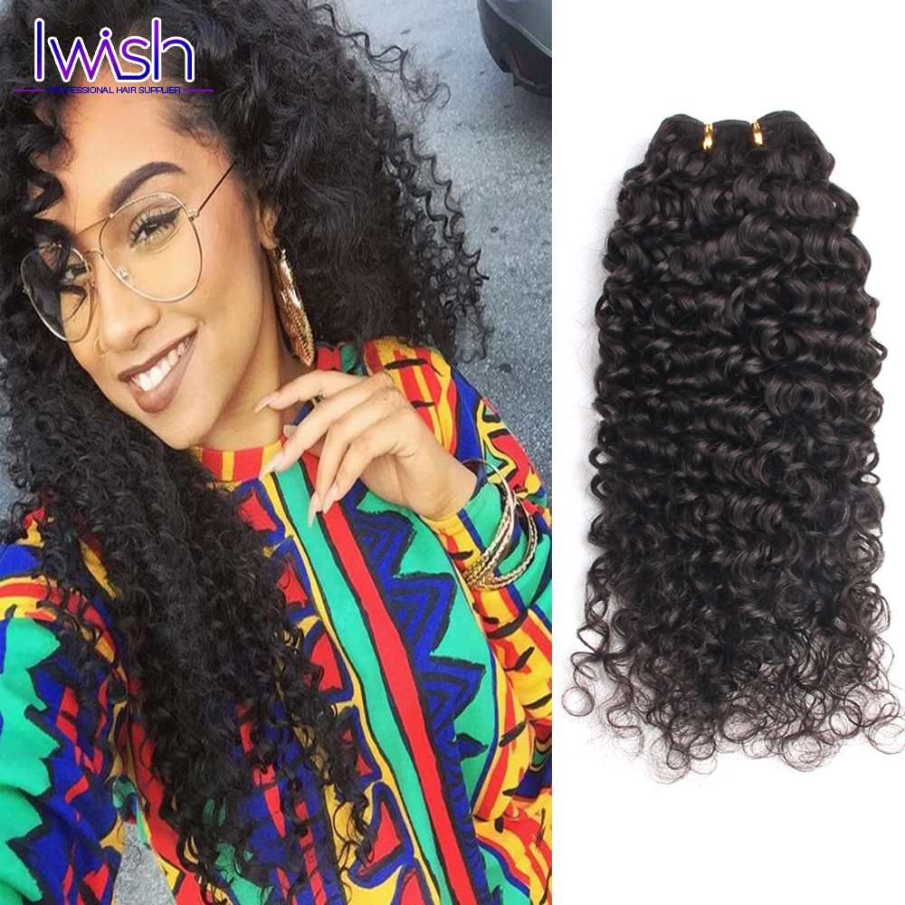 Indian Deep Curly 4 Bundles Indian Remy Human Hair Weave Bundles Raw Indian Curly Virgin Hair Virgin Indian Curly Hair <br><br>Aliexpress