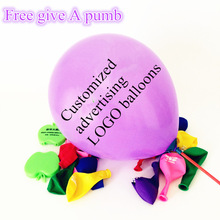 200pcs custom balloons printing customized ballons with logo print advertise balloons  globos Free shipping