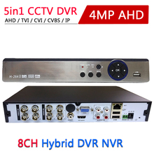 8CH Hybrid DVR Onvif P2p 5 IN 1 4MP AHD DVR NVR XVR CCTV 8Ch 1080P 3MP 5MP Hybrid Security DVR Recorder