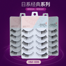 New Japan style long thick makeup false eyelash 3 set/lot(15 pairs) hand made winged high quality eyelash extension 035