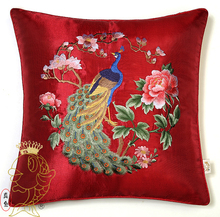 55*55cm Classic Su Silk Embroidered Peacock Peony Handmade Red Cushion Cover without  interior