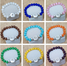 Fashion Charming Colorful Cat eye stone beads snap bracelet Elastic fit 18MM  snap buttons jewelry wholesale AB0010 9e32af1ebfb3