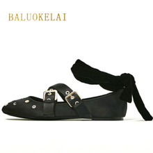 BALUOKELAI Ballerina Flats Fashion Woman Shoe Satin Black Nude Riband Buckle Strap Ballet Flats FS-0172(China)