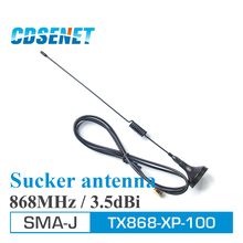 2Pcs/Lot 868MHz High Gain uhf Sucker Antenna CDSENET TX868-XP-100 3.5dbi SMA Male Omnidirection Wifi Antenna for Wireless Module(China)