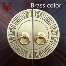 11cm 14cm 18cm 24cm Chinese antique furniture copper fittings door wardrobe cupboards doorplate round copper pull hands 2 Color(China)