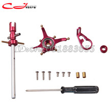Free shipping Wholesale Upgrade parts for WL toys V911 mini RC helicopter metal inner shaft and metal swashplate