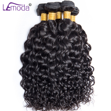 LeModa Malaysian Water Wave Human Hair Weave Bundles 1pc Thick Hair extensions Can be Dyed non Remy Hair Can buy 3 or 4 Bundles(China)